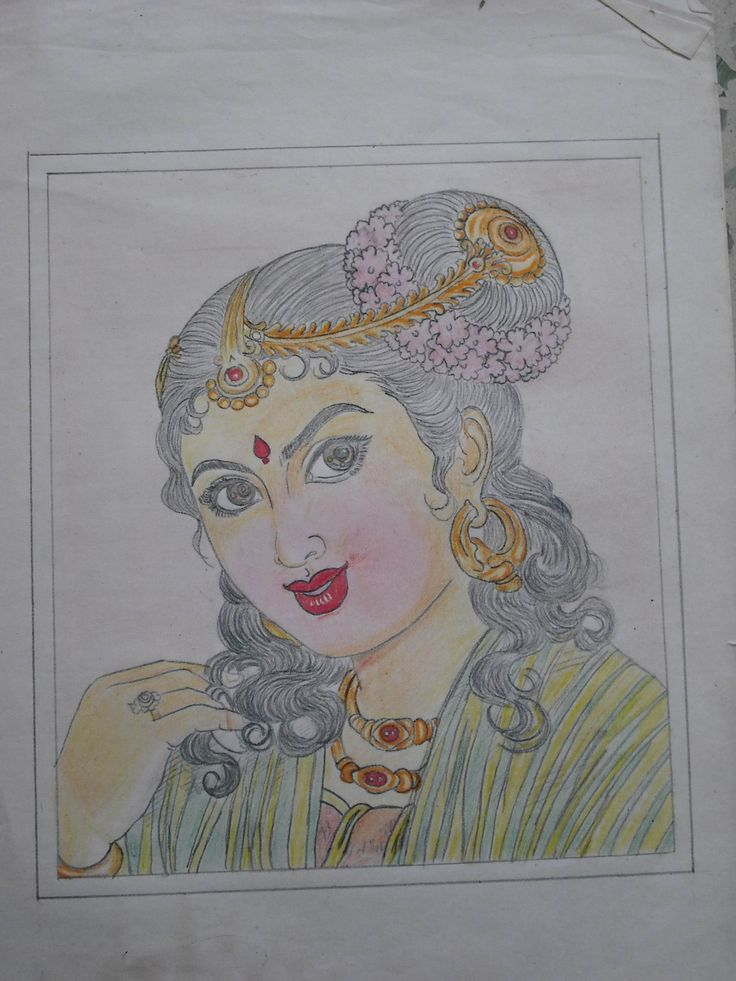 My Drawing with Color Pencils.