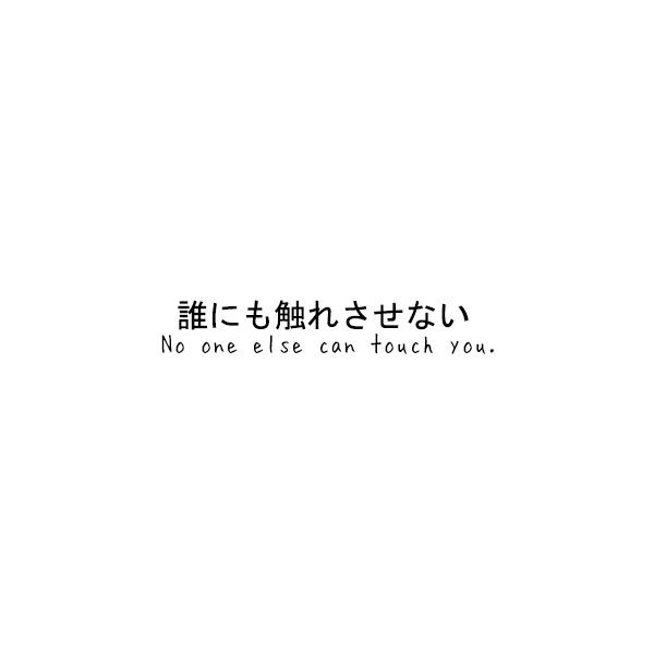 Best God Quotes Tumblr: Tumblr Liked On Polyvore Featuring Words, Text, Quotes