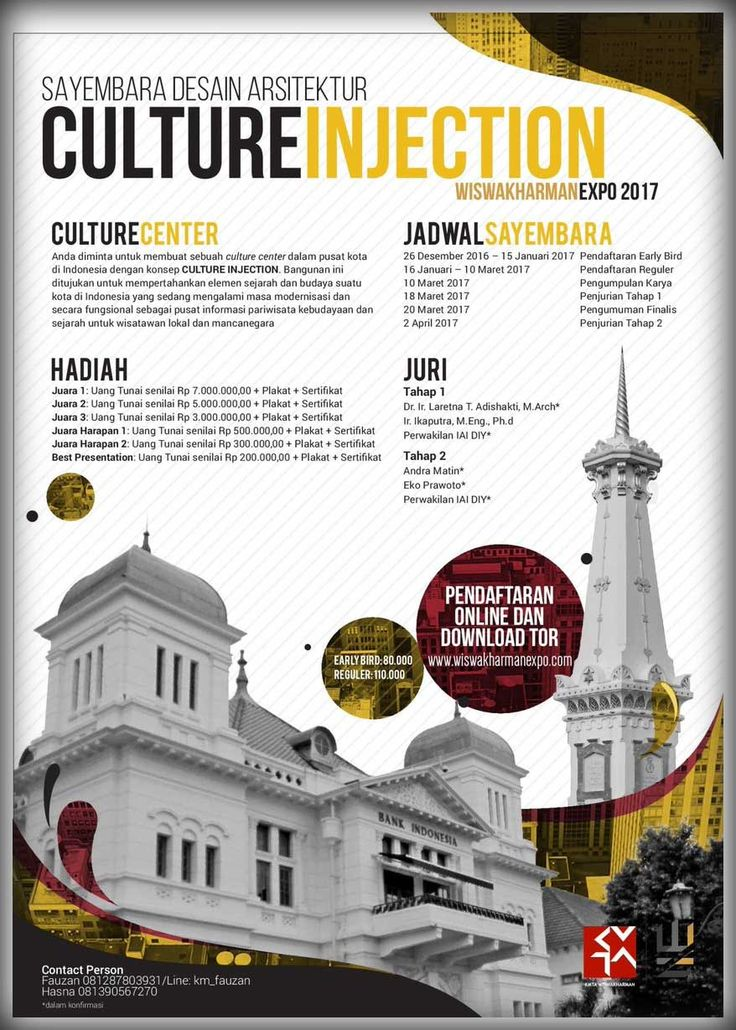 "Wiswakharman Expo 2017 Sayembara Desain Arsitektur ""Culture Injection"""