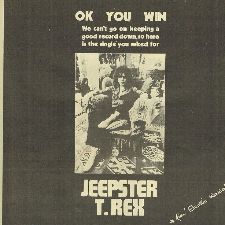 A Marc In Time...November 5th 1971 T.Rex Release Jeepster / Life's A Gas  The single was released without Marc's permission amidst the hectic Electric Warriors Autumn Tour schedule featured original trade advert