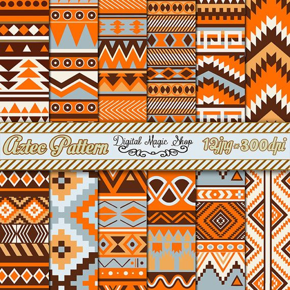 12 Orange Brown Gray Aztec Pattern Digital Paper, Ikat, geometric pattern, native Indian, Navajo, arrows, Personal and Small Commercial use