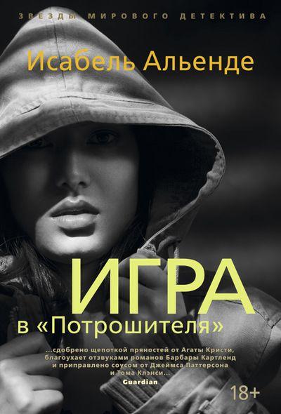 http://savepic.su/7131211.jpg