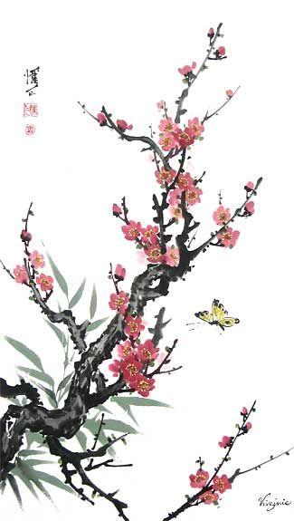 Chinese Brush Painting: plum bamboo butterfly