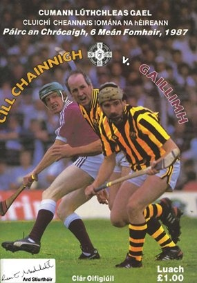 The GAA Archive Document of the Month - 6 Sept. 1987: Galway 1-12 v. Kilkenny 0-9