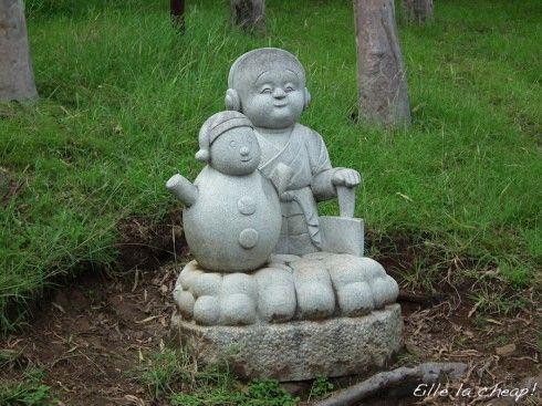 Nan Tien Temple, #Wollongong #NSW #Australia