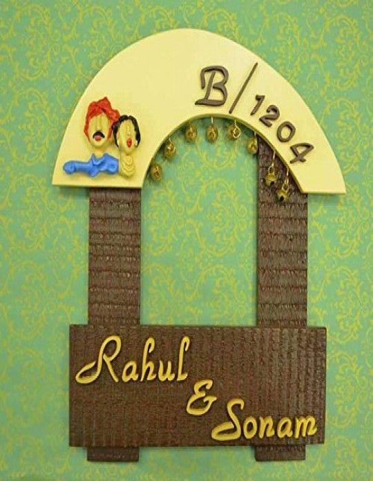 Karigaari Wooden Rahul & Sonam Name Plate