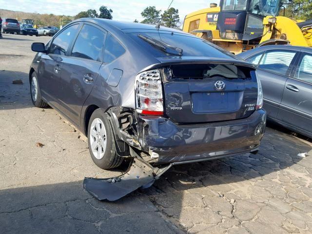 Car Auction Usa >> Auto Auction Watchlists Copart Usa Insurance Auto