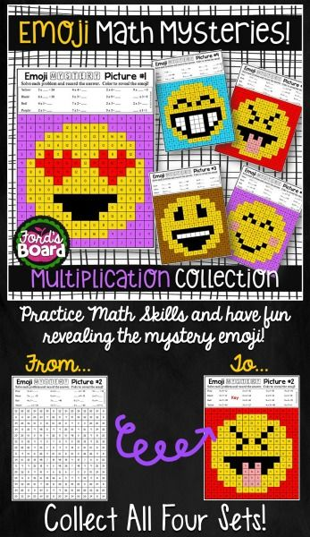 Your students will have fun practicing multiplication as they solve emoji mystery pictures! Students solve math problems and color by code.  There are 5 engaging, print-and-pass-out activity pages! Also included are answer keys and 2 work mats to choose from for figuring problems!