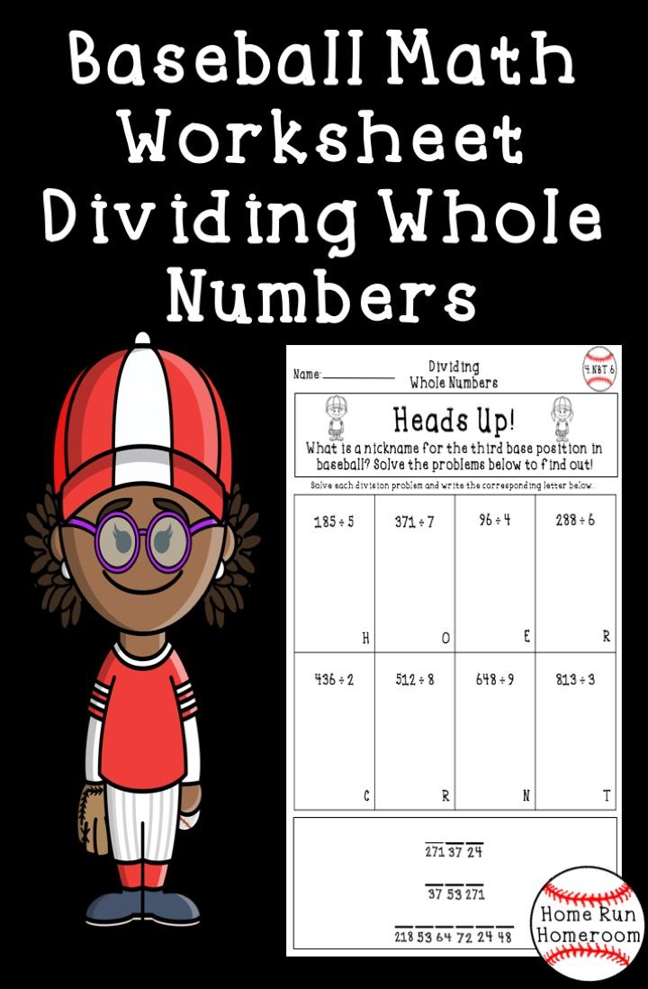Dividing Whole Numbers Worksheet Fourth Grade Baseball Themed 4 Nbt 6 Elementary Math Lessons Common Core Math Standards Math Centers Middle School [ 1098 x 720 Pixel ]