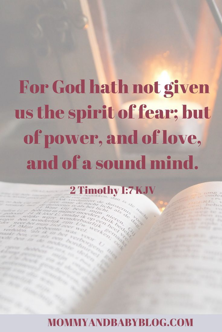 Inspirational Quotes From The Bible Kjv