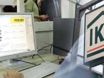 Διευκρινίσεις σχετικά με τη λειτουργία των ηλεκτρονικών υπηρεσιών του εξέδωσε το ΙΚΑ-ΕΤΑΜ με αφορμή δημοσιεύματα που αναφέρονται σε μη εξυπηρέτηση ασφ...