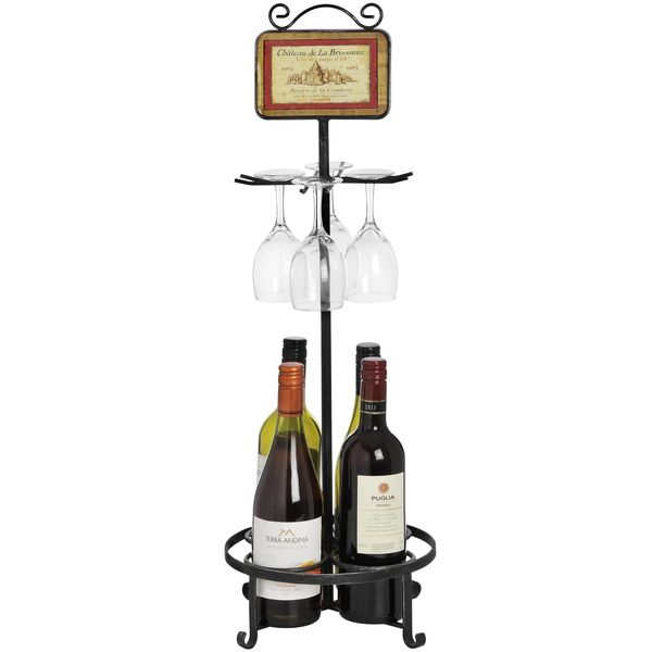 Black Metal Wine Bottle and Glass Holder with Brushed Finish  75 x 24  x 24 cm £39.95 Available at Holly House Gifts, The Enterprise Shopping Centre, http://www.enterprise-centre.org/shop/holly-house-gifts