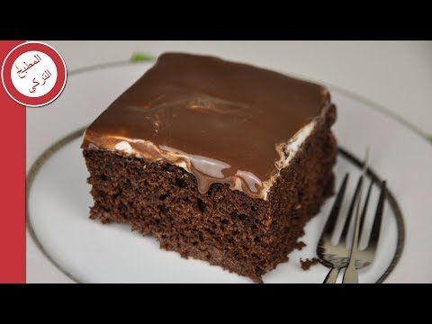 كيك بصوص الشيكولاتة بطريقة سهلة وسريعة بالطريقة التركية الكيك الباكى Youtube Gluten Free Chocolate Cake Gluten Free Chocolate Gluten Free Sweets