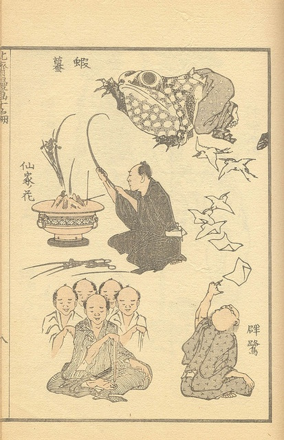 From Hokusais Manga, Volume 10 | Flickr – Condivisione di foto!