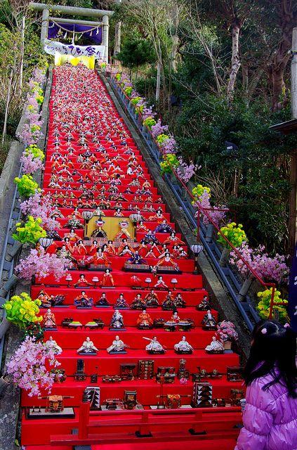 Hinamatsuri 雛祭り