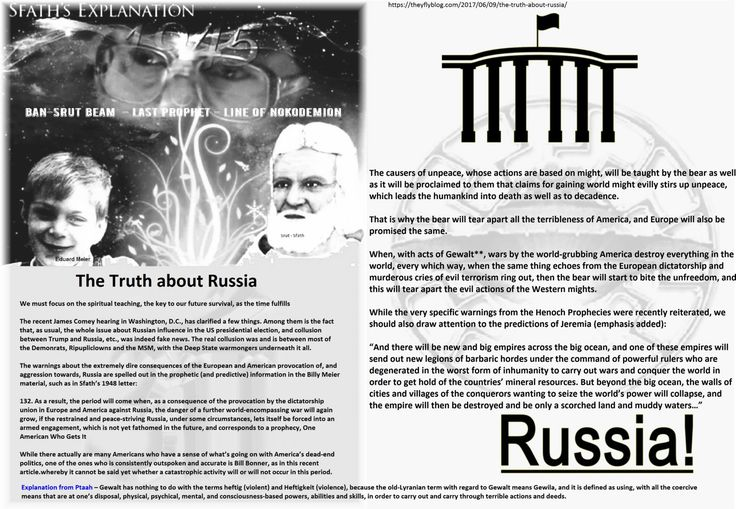 The Truth about Russia  We must focus on the spiritual teaching, the key to our future survival, as the time fulfills  The recent James Comey hearing in Washington, D.C., has clarified a few things. Among them is the fact that, as usual, the whole issue about Russian influence in the US presidential election, and collusion between Trump and Russia, etc., was indeed fake news. The real collusion was and is between most of the Demonrats, Ripupliclowns and the MSM, with the Deep State…