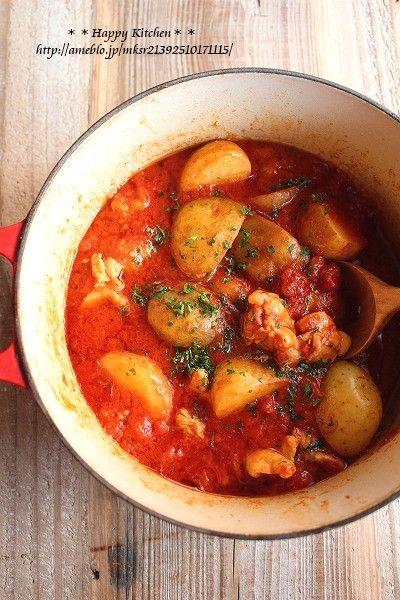 ほったらかし*ゴロゴロ新じゃがとチキンのトマト煮|たっきーママ オフィシャルブログ「たっきーママ@happy kitchen」Powered by Ameba