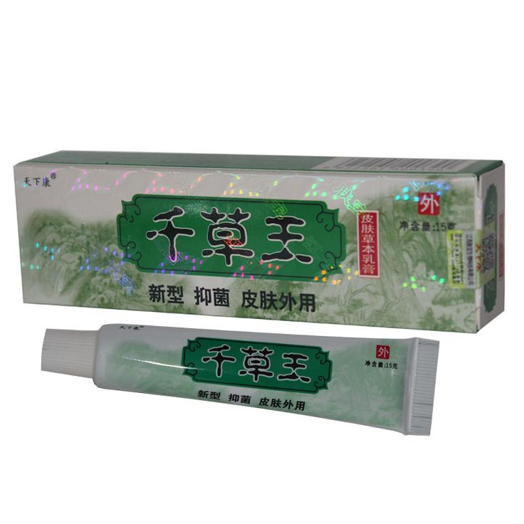 thousands of King grass herbal cream ointment skin cream of traditional Chinese medicine for thousands of King grass