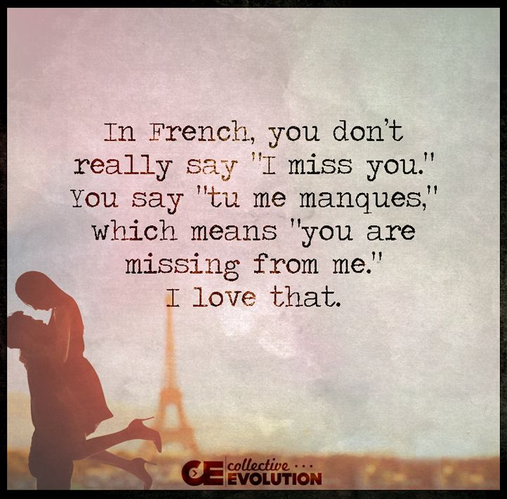 In #French, you don.t say