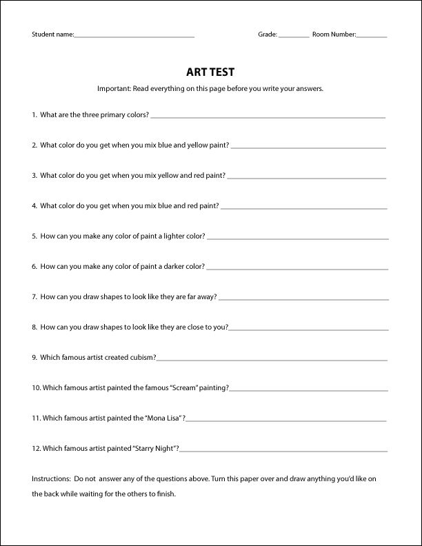 """Art Projects for Kids: """"Follow the Directions"""" Art Test...think I'm going to give this to the kids at the beginning of the year to remind them to listen to directions!  Maybe even at various points throughout the year as well!"""