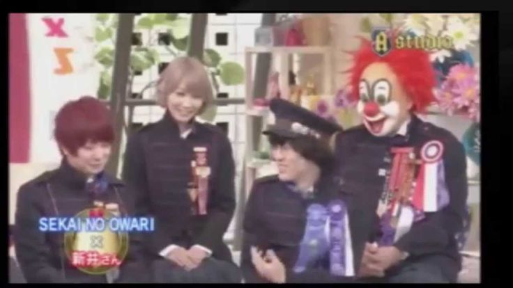 A-studioゲストに【SEKAI NO OWARI】http://blogs.yahoo.co.jp/tamagorobird3/63061708.html#63061708またピン死刑ちがうは救急行
