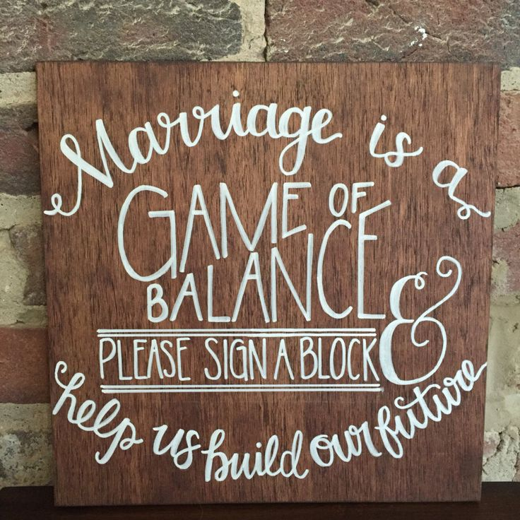 Marriage is a Game of Balance | Jenga Wedding Guestbook Sign | Hand-lettered Stained Wood Wedding Sign by gratefulheartshop on Etsy https://www.etsy.com/listing/257519428/marriage-is-a-game-of-balance-jenga