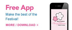 Check this out!  An app for the National Cherry Blossom Festival.  Festival runs 3/20 - April 27.  Really early this year!
