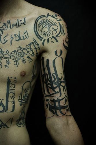 Arabic tattoos have their own religious and cultural significance. Here are some of Arabic tattoo designs and fonts with meanings for Men and Women.