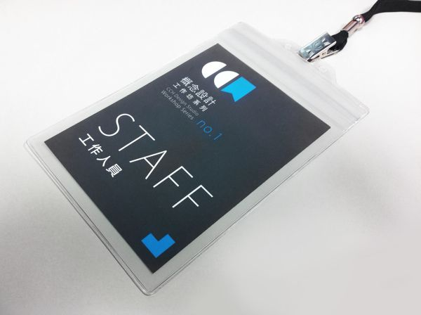 cch studio logoname tag design by ta jen wang via behance - Name Tag Design Ideas
