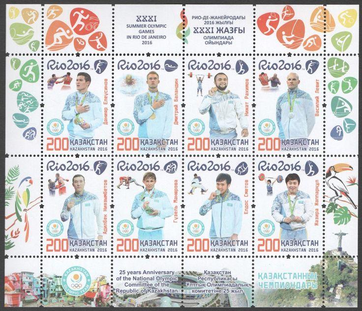 Kazakhstan - 2016 Rio Olympic Games M/S (MNH)