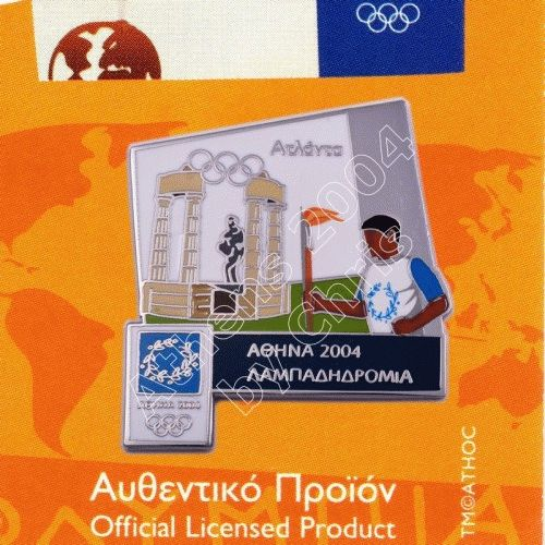 Athens 2004 Olympic Store International Route Cities
