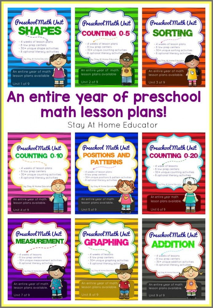 How to plan preschool math lessons