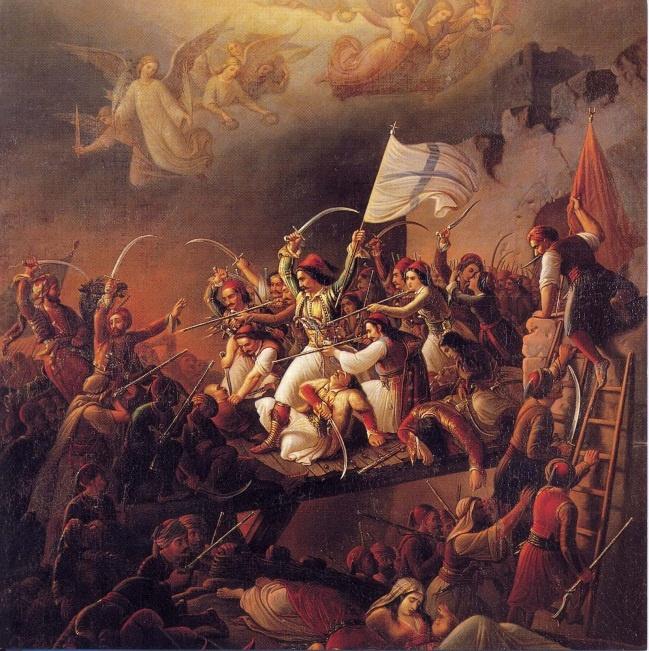 ΘΕΟΔΩΡΟΣ ΒΡΥΖΑΚΗΣ, Theodoros Vrizakis,  1819- 1878  Η έξοδος του Μεσολογγίου  (1853)