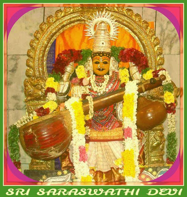 Naamagaley Saraswathiyeh Navratri song lyrics Tamil-English, நாமகளே சரஸ்வதியே, நவராத்திரி பக்திப் பாடல் - ஒன்பதாம் நாள்   ANJU APPU