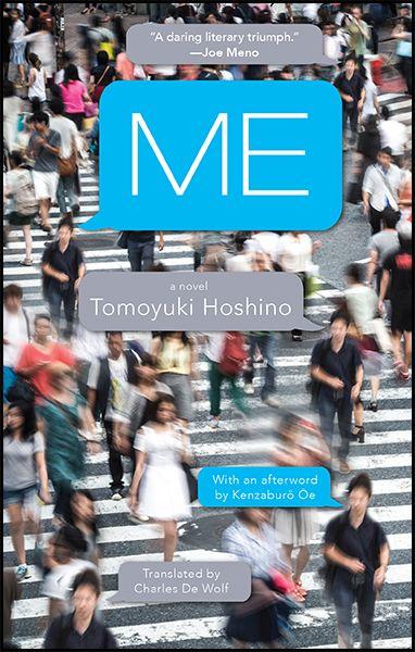 ME by Tomoyuki Hoshino