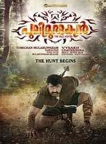 Pulimurugan 2016 Malayalam Full Movie Watch Online HDRip Free Streaming