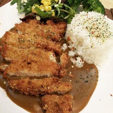 Japanese curry pork chop recipe
