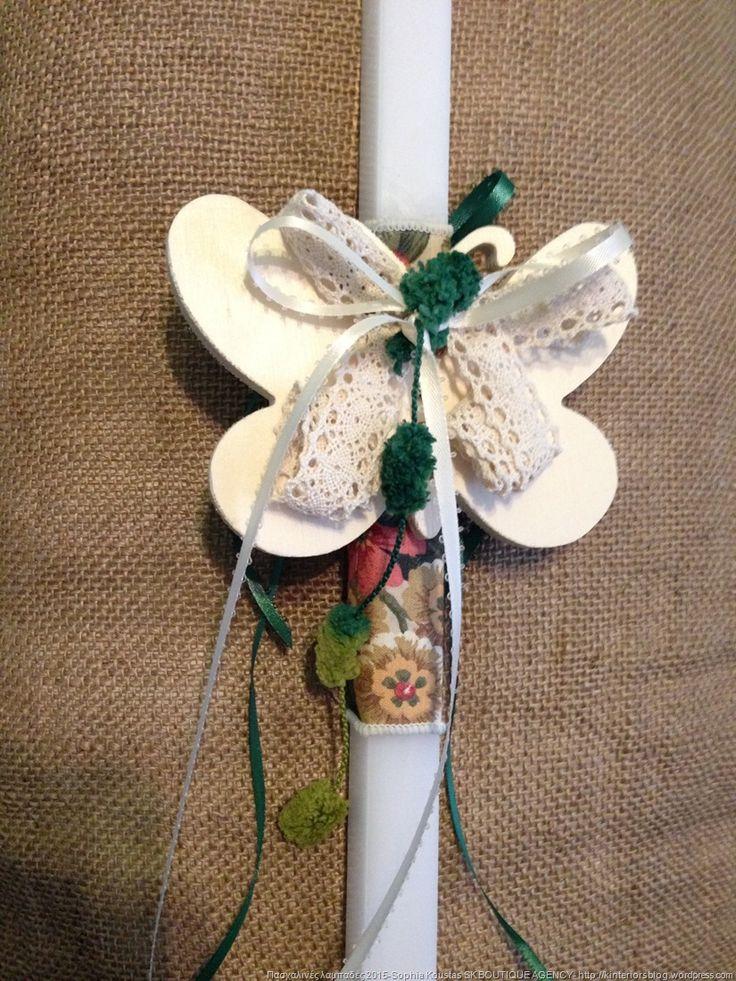 Πάσχα 2015, Πασχαλινές λαμπάδες,χειροποίητες Πασχαλινές λαμπάδες  Handcrafted by Sophia Koustas SK BOUTIQUE AGENCY & {.k.}