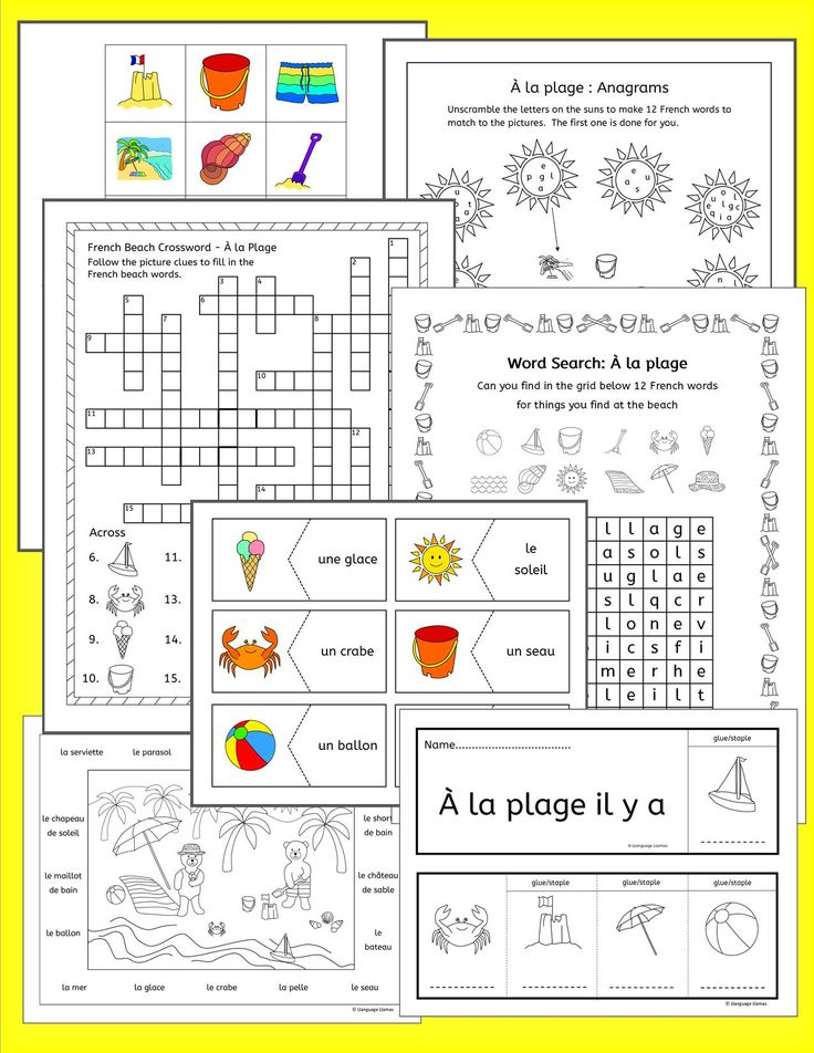 french summer beach vacation resources a la plage activities puzzles bingo summer camp. Black Bedroom Furniture Sets. Home Design Ideas