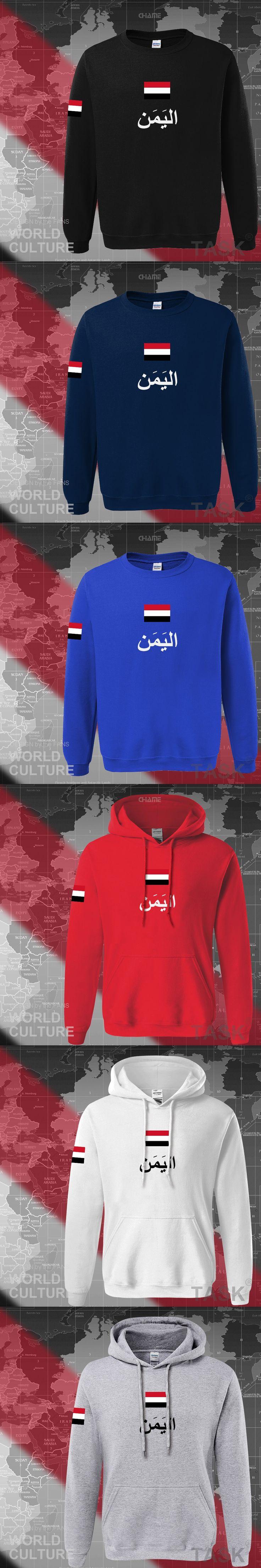 Yemen Yemeni Arabi hoodies men sweatshirt sweat new hip hop streetwear clothing top sporting tracksuit nation country YEM Islam