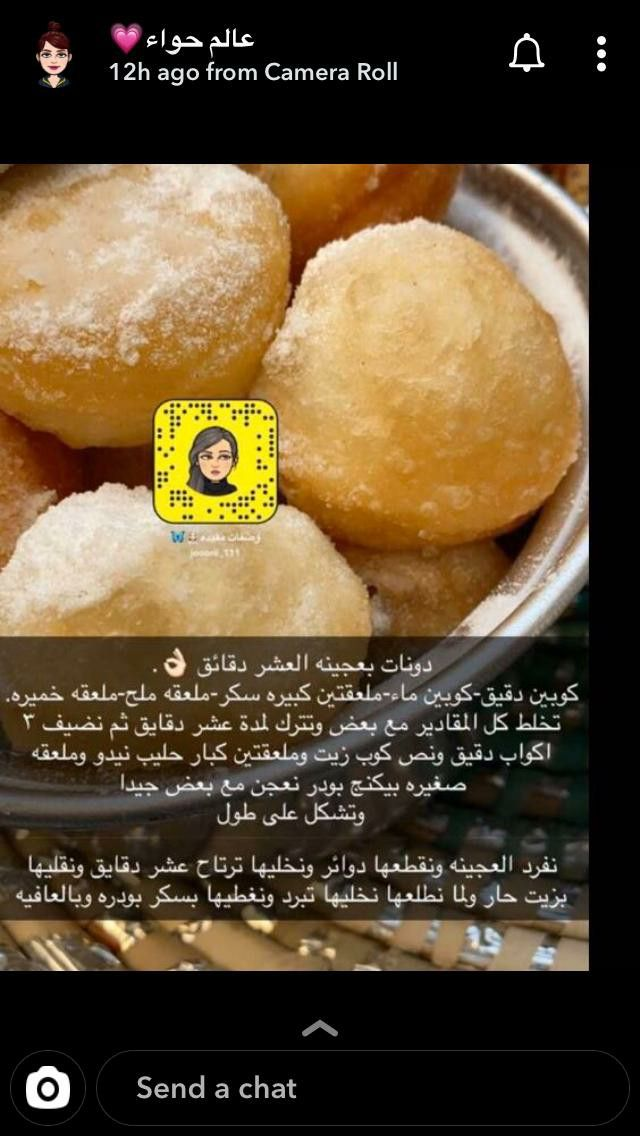 Pin By Badorh On طبخات Cooking Recipes Food Cooking