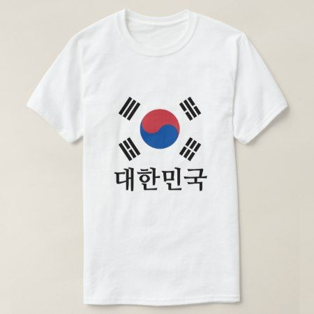 대한민국 , South Korea flag T-Shirt - click to get yours right now!