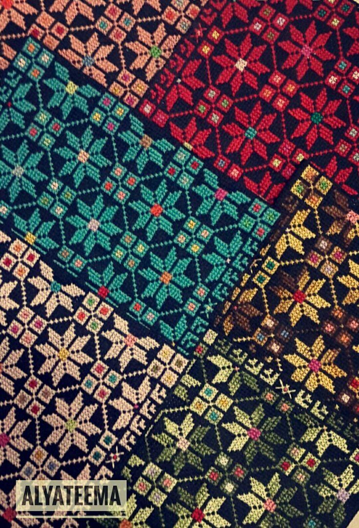 تطريز فلسطيني Cross Stitch Palestenian Embroidery Cross
