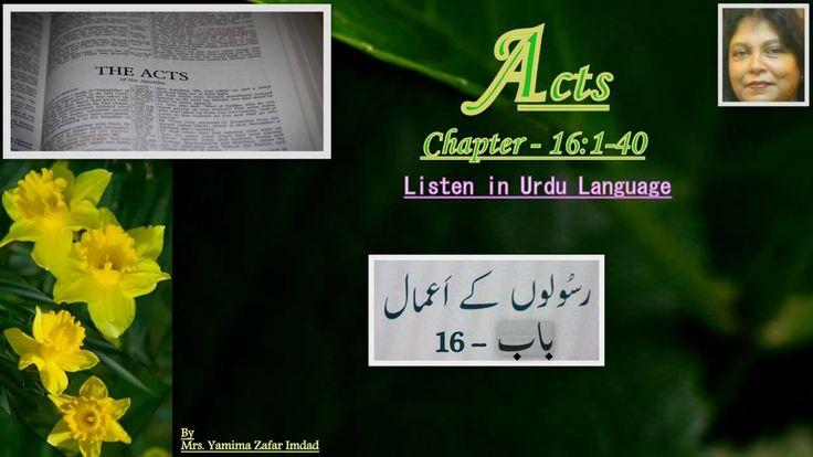 Acts Chapter-16:1-40.  Paul and Silas Imprisoned, ...  Listen in Urdu La...