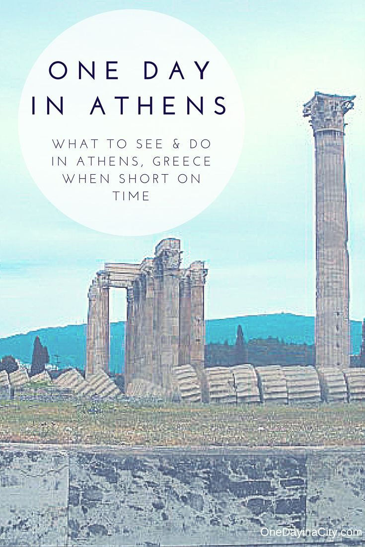 208 best Greece Travel Planning Guide images – Travel Sites With Payment Plans