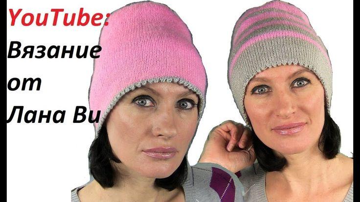 Модные шапки спицами Вязаная шапочка-бини. Двойная бесшовная шапочка-тр...