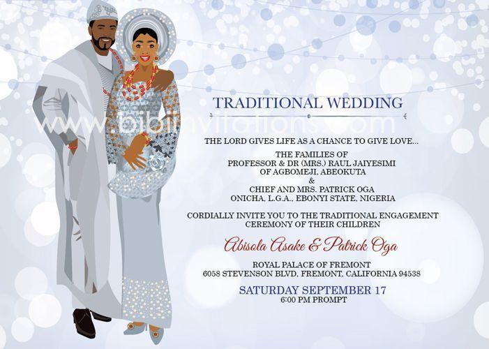 Printable Digital Yoruba Traditional Wedding Invitation Card Traditional Wedding Invitations Nigerian Traditional Wedding Wedding Invitation Cards