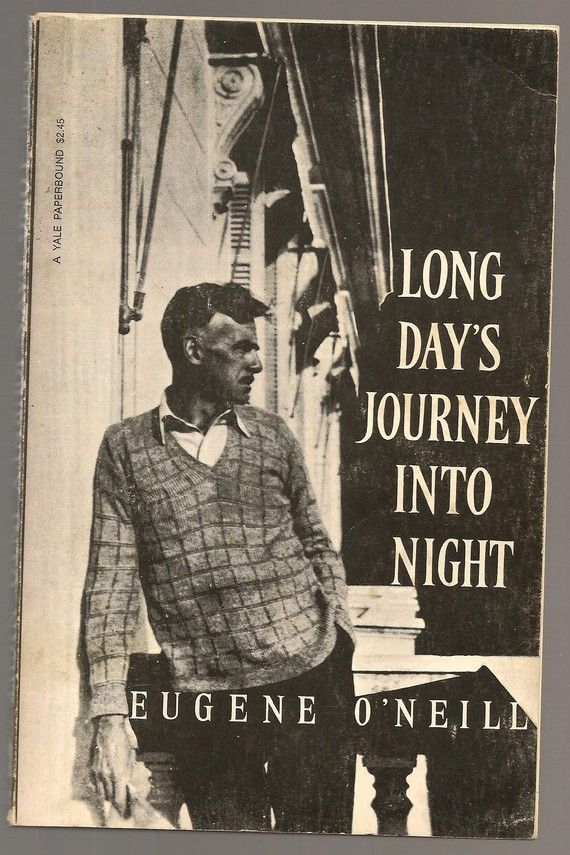 How is O'Neill's Long Day's Journey into Night a modern tragedy?