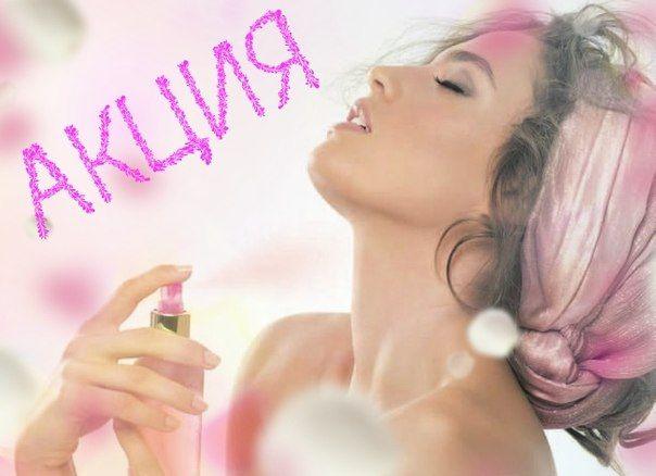 aroma-light.ru — Гипермаркет парфюмерии и косметики
