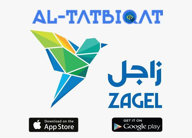 تحميل تطبيق زاجل الاخباري Zajil Express 2020 Https Ift Tt 2wwihdg Gaming Logos How To Get App